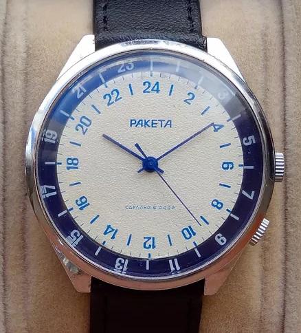 Les Raketa 24 heures soviétiques (1ère partie: Les 2623 et les 2623.H classiques) - Page 3 594bb017