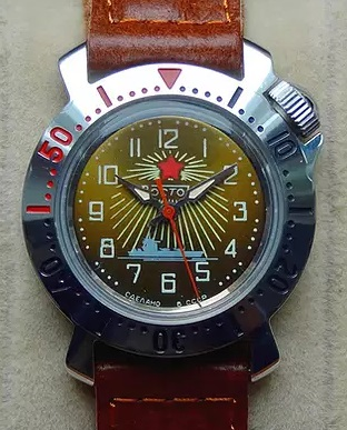 vostok rising sun red star CHIR - Page 13 594bb020