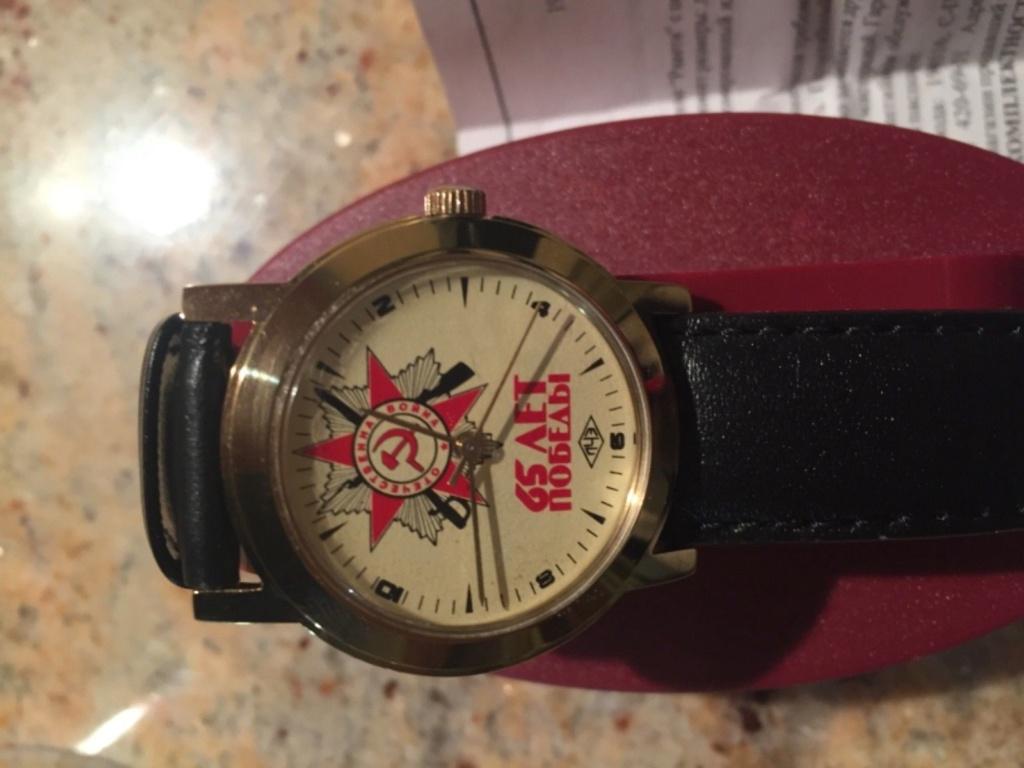 Les montres russes commémoratives de la victoire 65ansa10