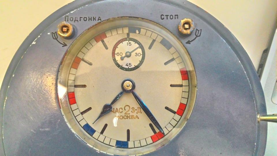 Les horloges pour radiophare 72337710