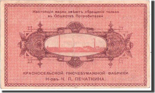 """Raketa """"papeterie de Krasnogorod"""" 73d69110"""