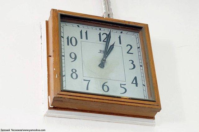 Les horloges de l'Université Lomonossov 7b4bio10