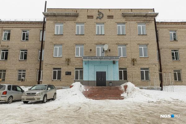 Réveil électronique de la Fabrique Expérimentale de Novossibirsk 7f8b1010