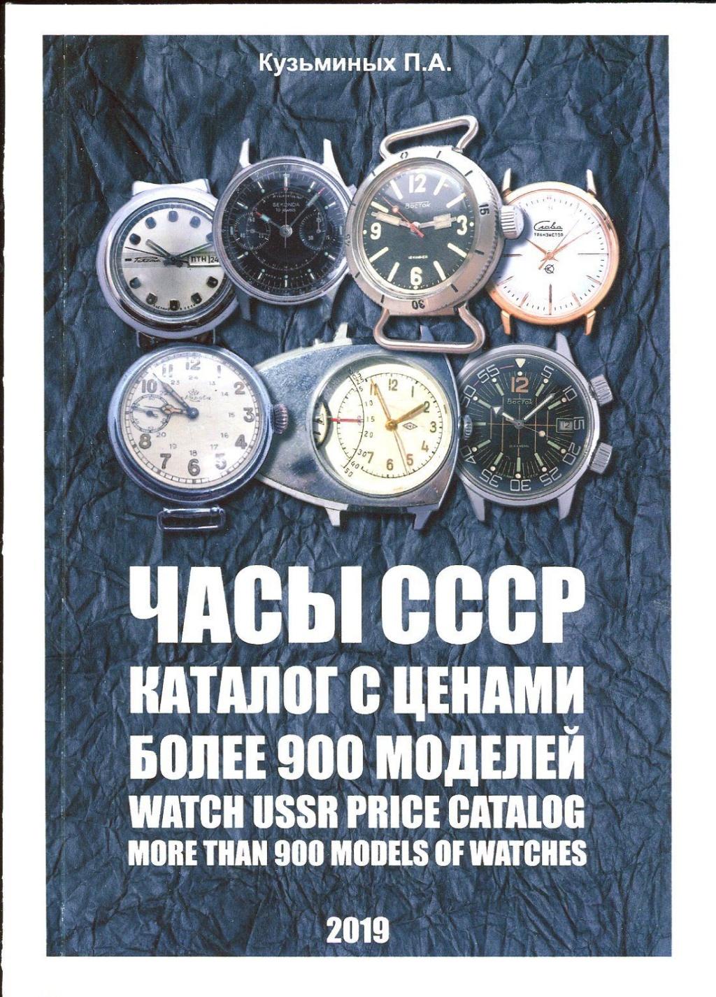 Les marques soviétiques pour l'exportation - Page 5 900mon10