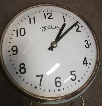 Horloge Strela et petite histoire de la Fabrique d'instruments d'Ordzhonikidze 90348510
