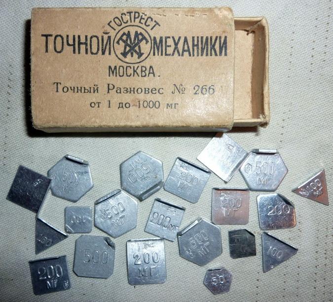 Andreï Bodrov et le Gostrust Tochmekh (1ère partie) 94585710