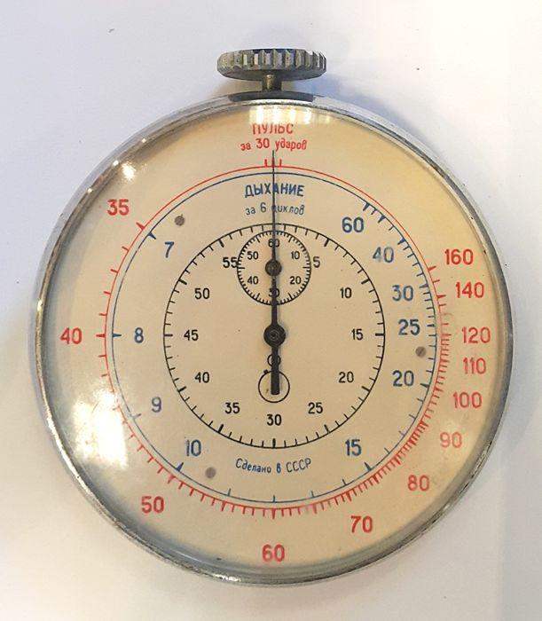 Pulsomètre Agat A112