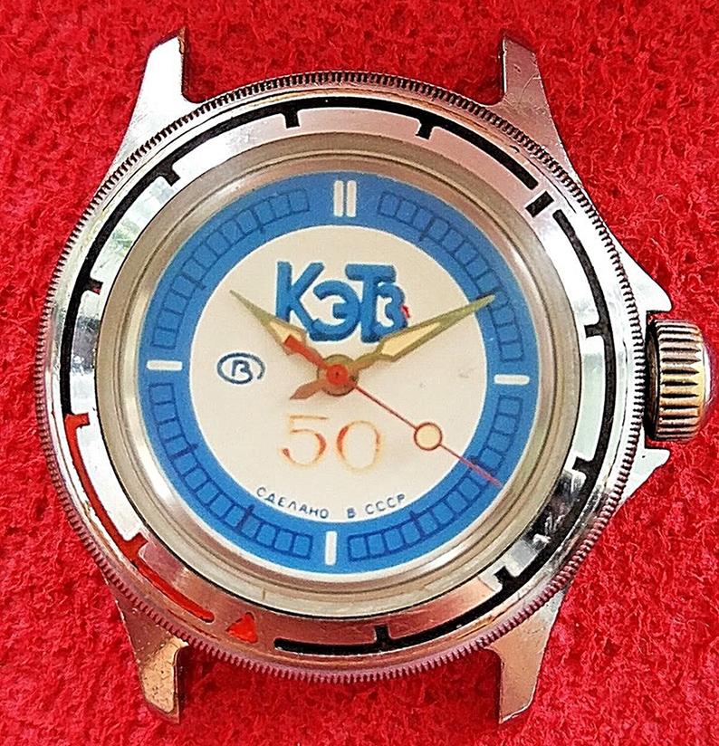"Vostok Kadet ""KETZ"" A28"