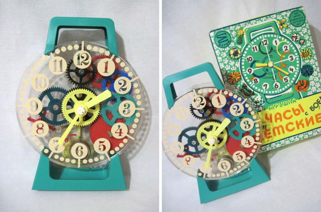 Une horloge jouet A36