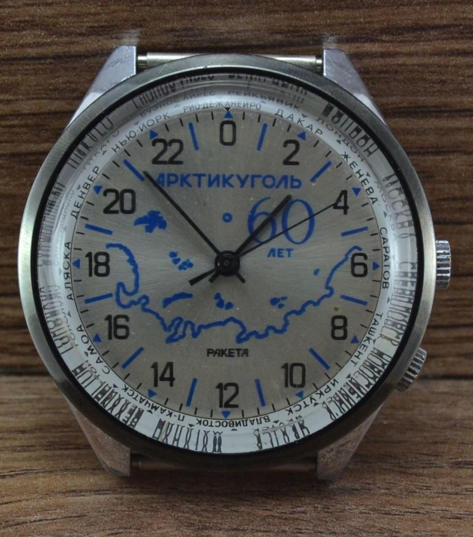 Les Raketa 24 heures soviétiques (2e partie: Les 2623.H spéciales) A41
