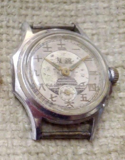Les montres soviétiques radioactives A42