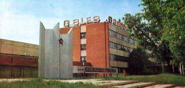 """Horloge automobile de la Fabrique """"Alpha"""" de Riga Alfa-b10"""