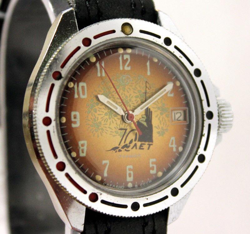 Vostok anniversaire 1917-1987 B16