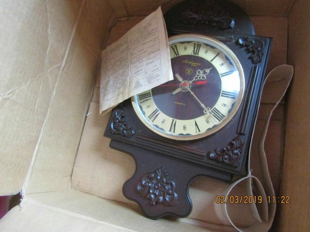 Fabrique d'Horloges d'Art de Moscou B45