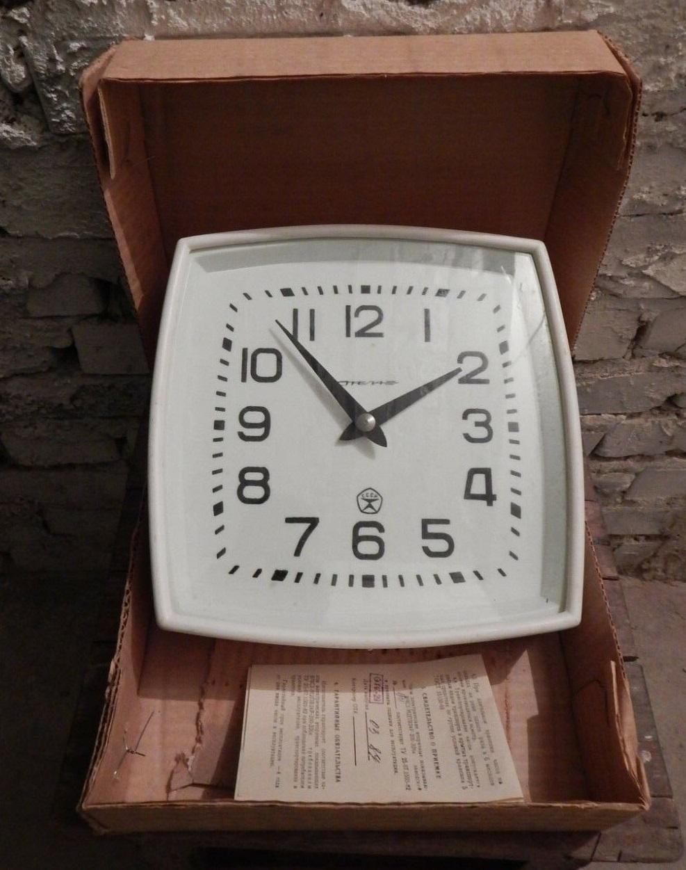 Horloge Strela et petite histoire de la Fabrique d'instruments d'Ordzhonikidze B46