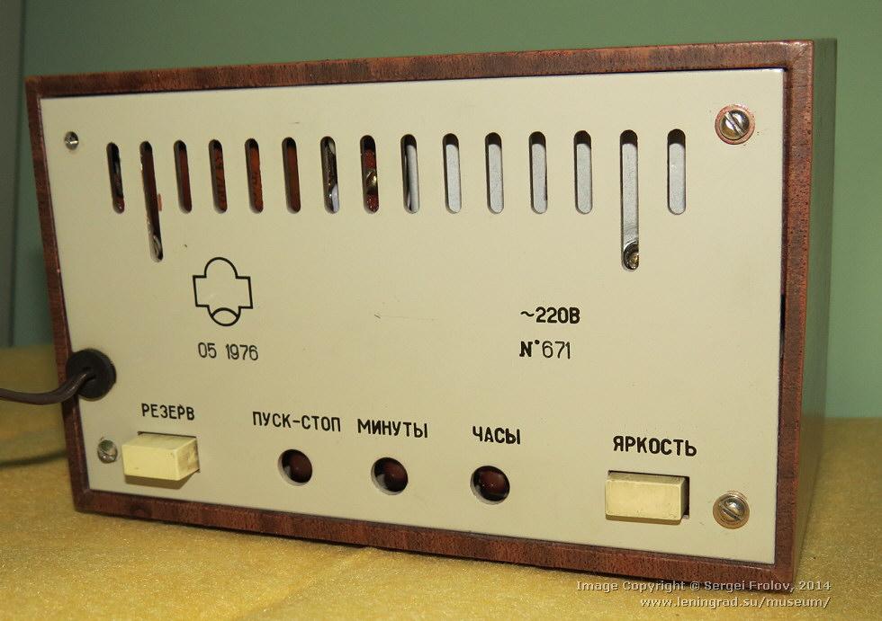 """Elektronika 7 de la Fabrique """"Reflektor"""" de Saratov B6-04-11"""