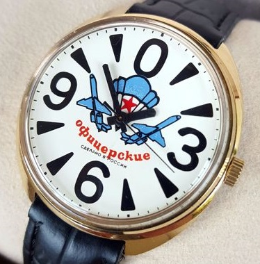 Identification montre russe Bf794710