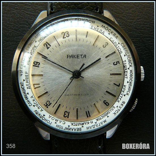 Les Raketa 24 heures soviétiques (1ère partie: Les 2623 et les 2623.H classiques) Boxero10
