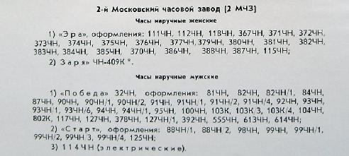 La Slava de Terechvoka Bracel13