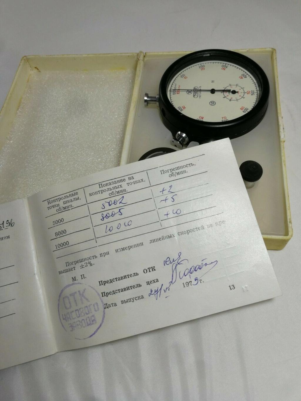 Tachomètre de la Fabrique de montres de Tchistopol C38