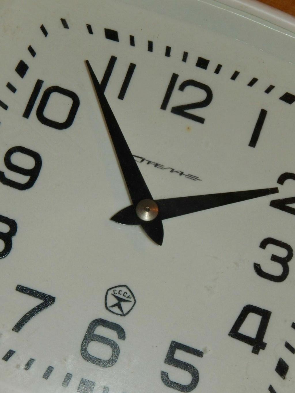 Horloge Strela et petite histoire de la Fabrique d'instruments d'Ordzhonikidze C42