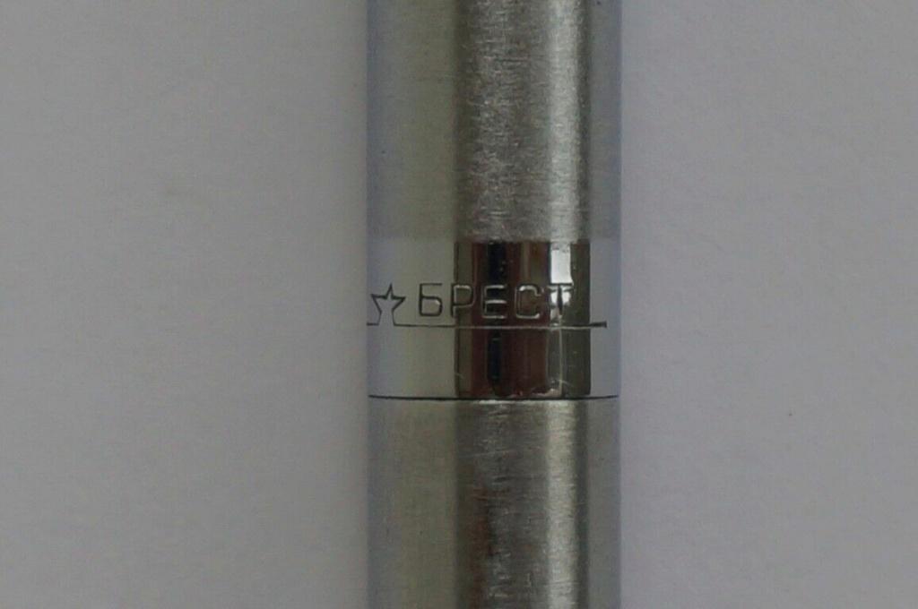 """Un stylo-montre de la Fabrique """"Tsvetotron"""" C43"""