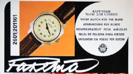 Les montres soviétiques pour aveugles Catalo12