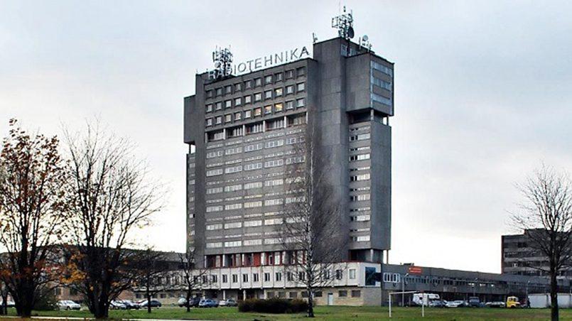"""Horloge automobile de la Fabrique """"Alpha"""" de Riga Ccef6d10"""