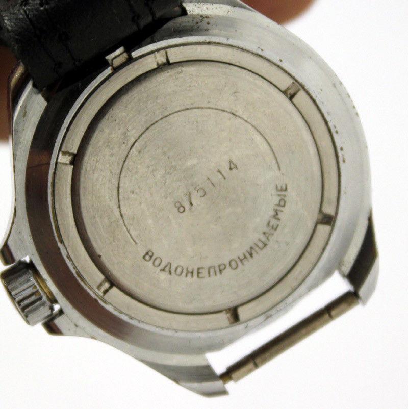 Vostok anniversaire 1917-1987 D16