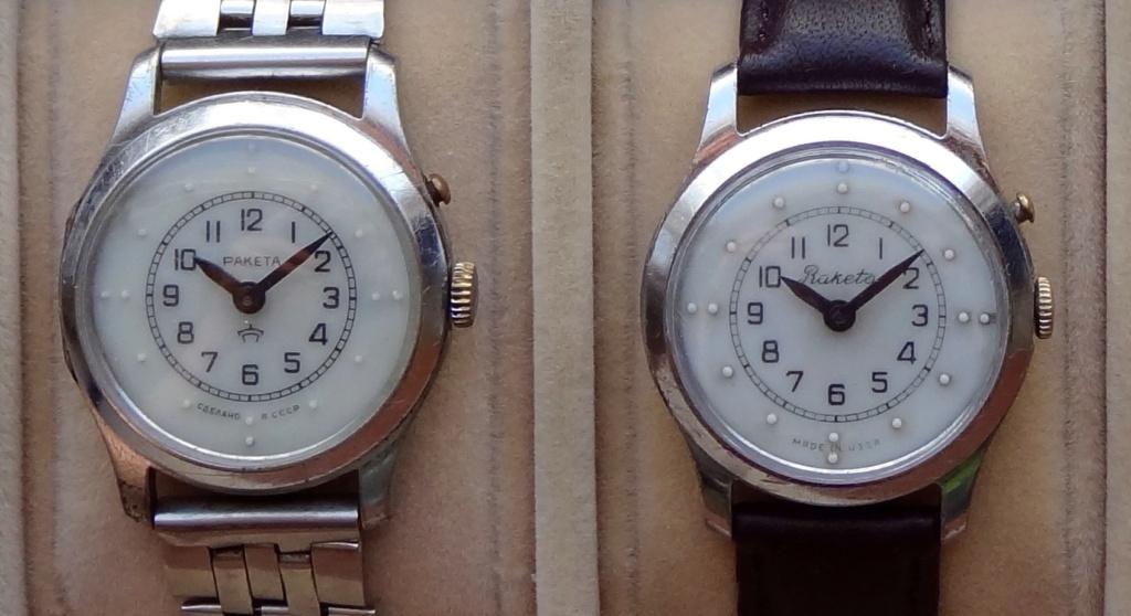 Les montres soviétiques pour aveugles D210