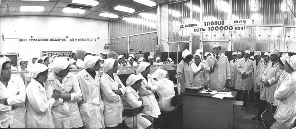 Les Elektronika 5 de la fabrique Kamerton de Pinsk et de la Fabrique Elektronika de Minsk D4c1a010