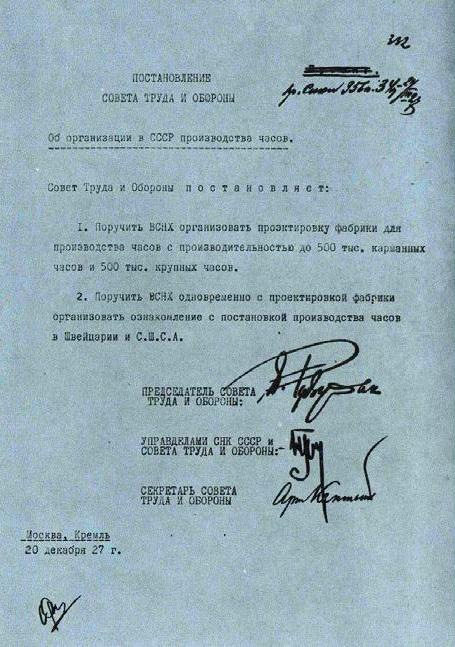 Andreï Bodrov et le Gostrust Tochmekh (2e partie) Decret10