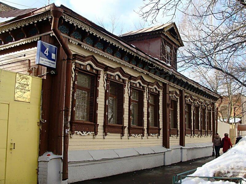 Fabrique d'Horloges d'Art de Moscou Dsc05811
