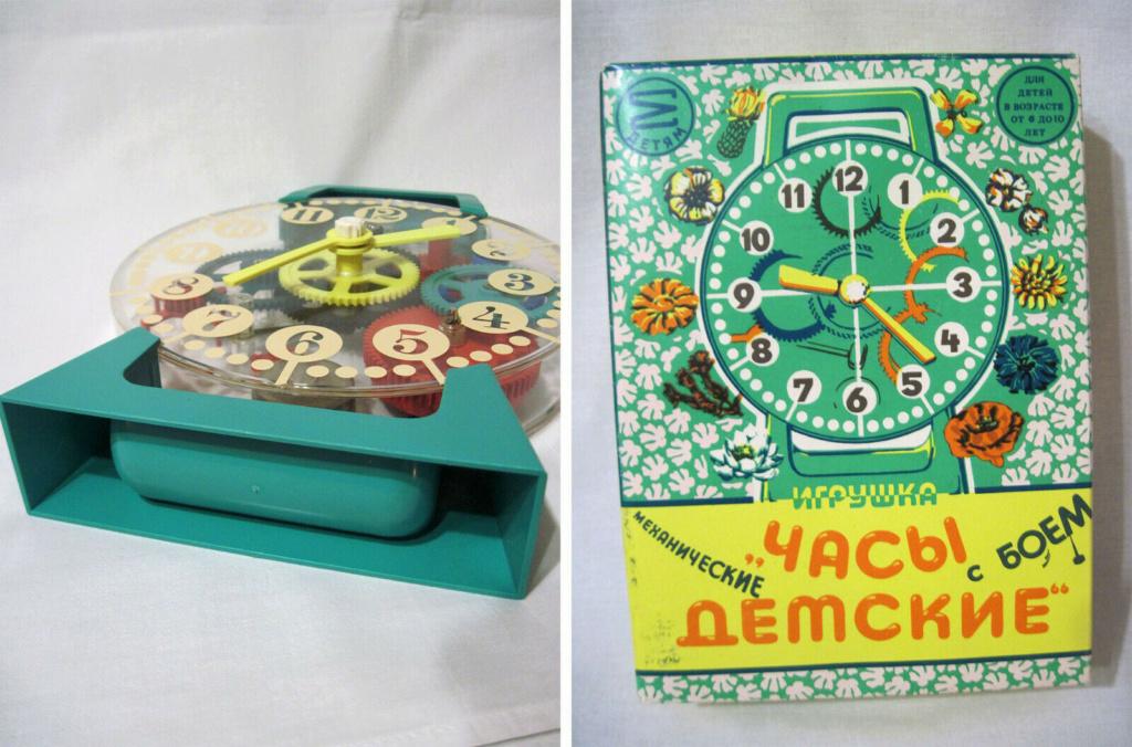 Une horloge jouet E13