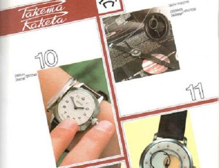 Les montres soviétiques pour aveugles Ea_19810