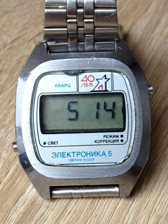 Les montres soviétiques commémoratives de la victoire  Elek4510