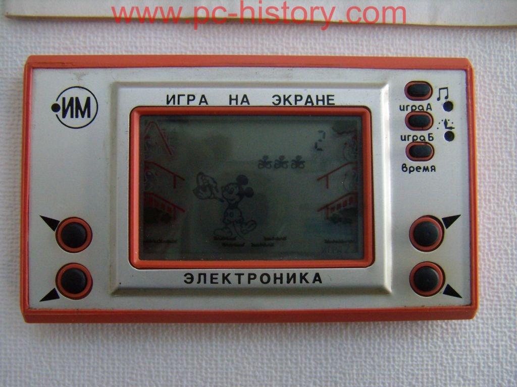 """Horloge automobile de la Fabrique """"Alpha"""" de Riga Elektr12"""