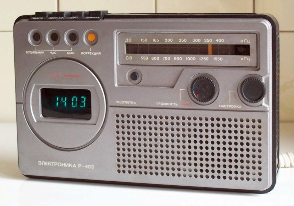 Réveil électronique de la Fabrique Expérimentale de Novossibirsk Elektr18