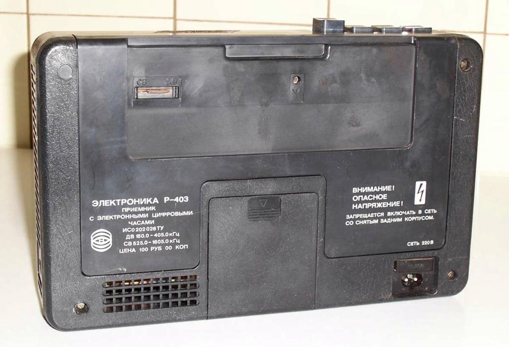 Réveil électronique de la Fabrique Expérimentale de Novossibirsk Elektr19