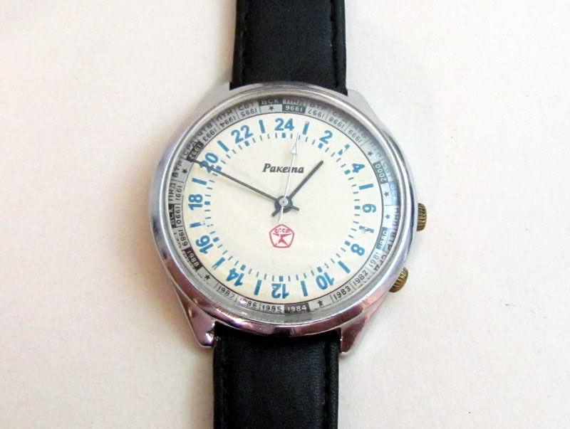 Les Raketa 24 heures soviétiques (1ère partie: Les 2623 et les 2623.H classiques) Fake11