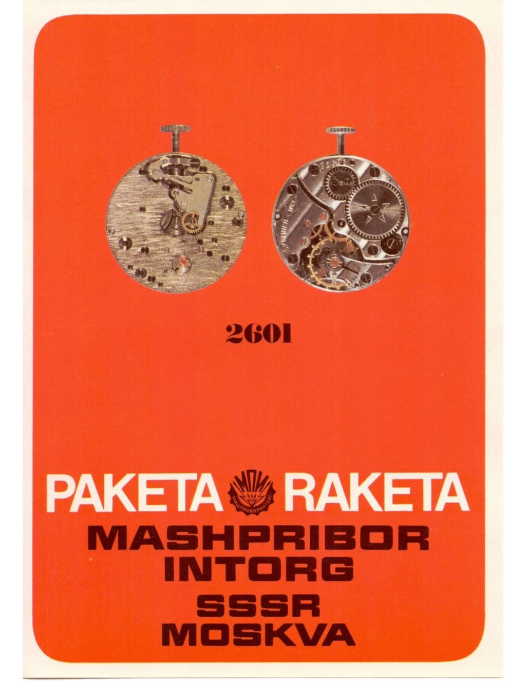 Les montres soviétiques pour aveugles Fkfire11
