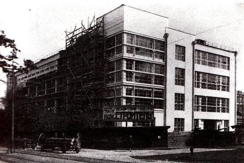 Nov, Aviapribor et MEMZ : aux origines de la 2e Fabrique de Montres de Moscou Geofis10