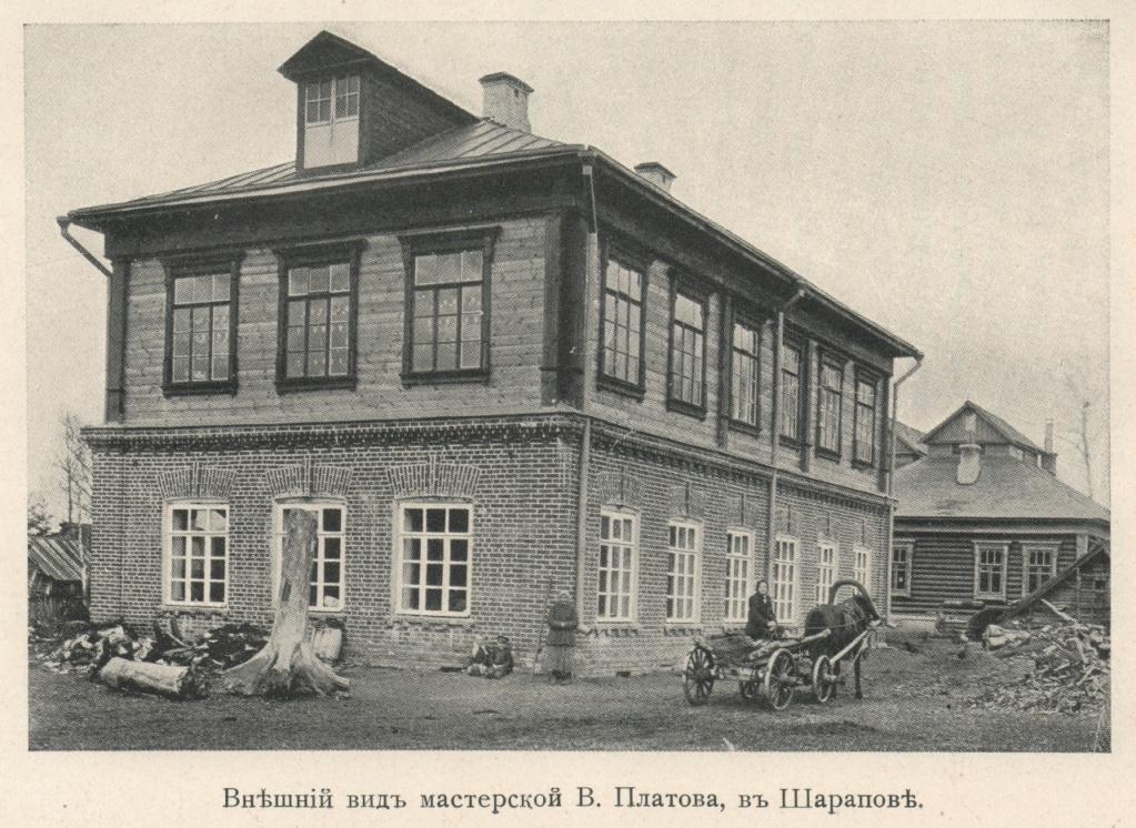 "Histoire des ""Khodiki"" Image_10"