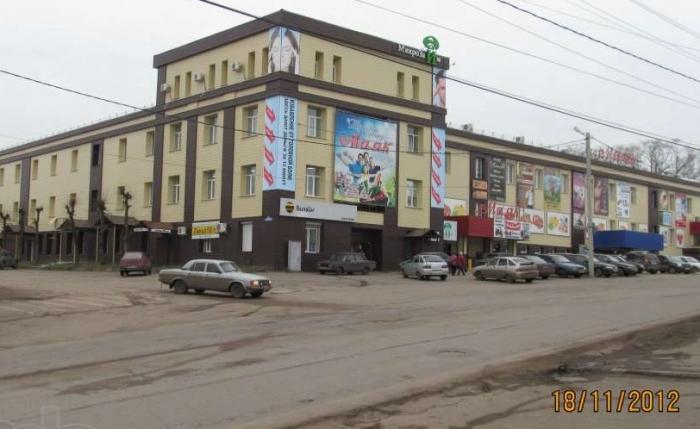 Horloge de table Voskhod et petite histoire de la Fabrique d'Horloges de Serdobsk Img_0710