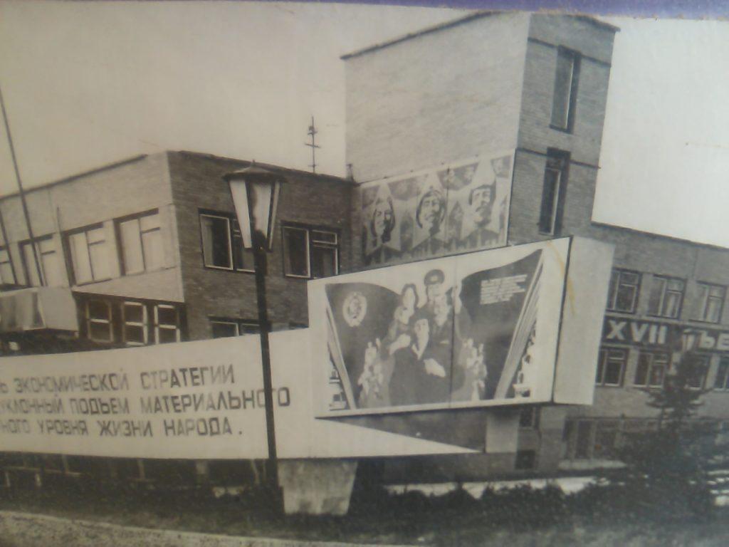 Les Elektronika 5 de la fabrique Kamerton de Pinsk et de la Fabrique Elektronika de Minsk Img_2052