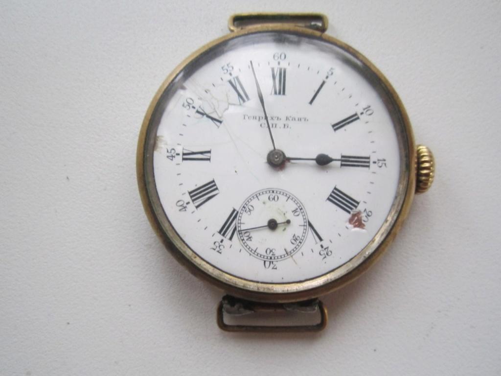 Buhre, Moser et Kahn : trois horlogeries dans la tourmente d'Octobre Img_2810