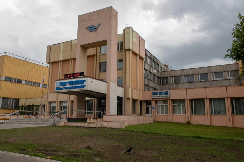 Les Elektronika 5 de la fabrique Kamerton de Pinsk et de la Fabrique Elektronika de Minsk Integr10