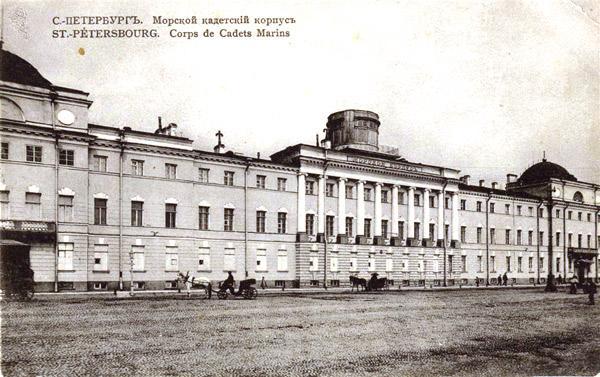 """Raketa """"Ecole Navale M. V. Frunzé"""" Iodwvz10"""