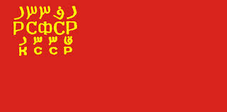 "Tchistopol ""RSS Kazakhe"" Kazak_10"