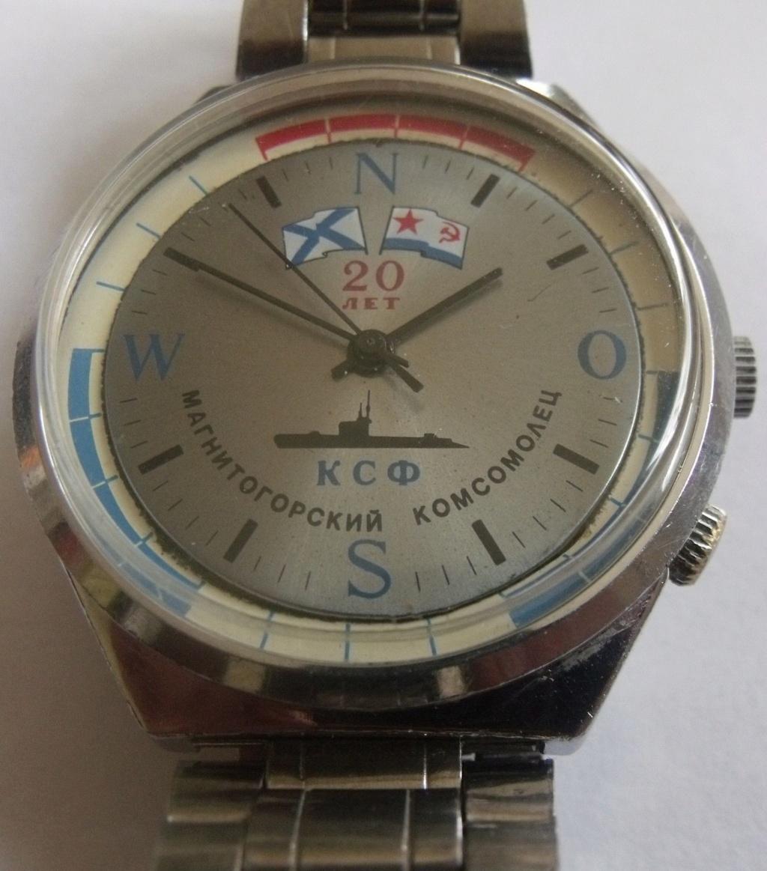 Les Raketa 24 heures soviétiques (2e partie: Les 2623.H spéciales) Kom110